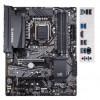 Gigabyte Z490 UD RTL {Intel Z490, LGA1200, 4xDDR4-4500 2xM.2 6xSATA HDMI / ATX}