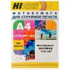 Hi-Black A2123/ MC110-A4-100 Фотобумага матовая односторонняя (Hi-image paper) A4, 110 г/м, 100 л.