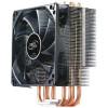 Cooler Deepcool  GAMMAXX400 RET (BLUE)  {Soc-775/1366/1155/1156/1150/2011/754/939/940, AM2/АМ2+/АМ3/AM3+/FM1}