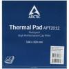 Термопрокладка Thermal pad Basic 100x100 mm/ t:1.0 Pack of 4 (ACTPD00021A)
