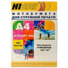 Hi-Black A200102U Фотобумага глянцевая односторонняя (Hi-image paper) A4, 230 г/м, 100 л. [H230-A4-100]