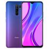 Xiaomi Redmi 9 3GB+32GB Sunset Purple